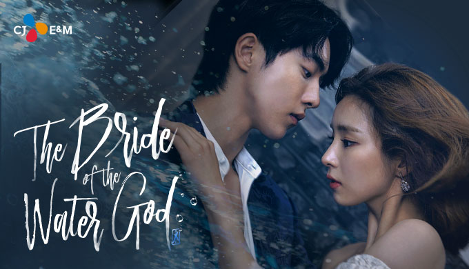 goks vcd dvd shop bride of the water god kdrama