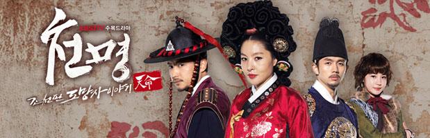 آغاز یک سریال کرهای جدید از شبکه سه